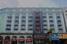 禧龙宾馆(哈尔滨果戈里店)