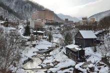 札幌丨定山溪温泉