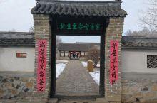 清王朝的发祥地,满族崛起的地方
