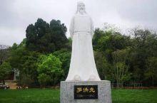 大儒罗洪先
