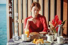 天堂岛的浪漫早餐