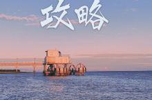 崇明岛自驾游攻略 上海周边两日游