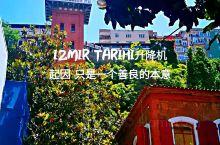 Izmir Tarihi升降机 起于善良