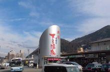 日本三大名汤「下吕温泉」  「下吕温泉」拥有1000年以上的历史,室町时代的禅僧「万里集九」和江户时
