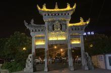 四千年历史的乾州古城