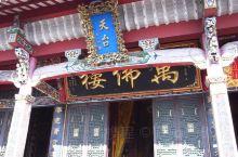 九华山天台寺  十王峰