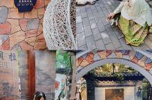 🏡济南独树一帜的中式庭院里的美容院