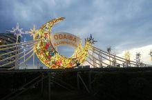 台场,Odaiba