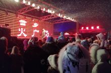 夜晚的雪乡广场,广大游客兴致勃勃