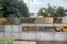 七战七捷纪念馆