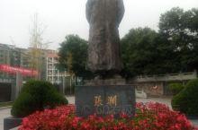 """张澜纪念馆   张澜纪念馆位于南充市城区嘉陵江西河畔,原名""""三圣宫""""。始建于明成化年间,由于战乱,"""