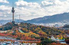 韩国南山首尔塔