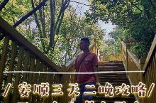 贵州安顺&三天二晚游山玩水美食~攻略