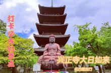日本五一黄金周旅行攻略,名古屋兴正寺打卡