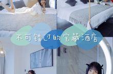 重庆酒店|270°江景浪漫吊床房