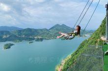 💫武汉旅游|仙岛湖游玩攻略  💫仙岛湖生态旅游风景区景点 📍黄石市仙岛湖 🕐开放时间:8:00到17
