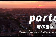 波尔图是是葡萄牙北部米尼奥省(Minho