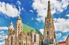 维也纳的斯蒂芬主教座堂