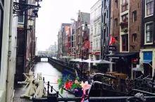 我在阿姆斯特丹