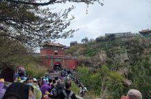 独步天下,五岳泰山!