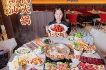 景德镇探店 入秋的第一顿潮汕牛肉火锅