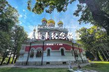 保加利亚最美东正教堂|希普卡纪念教堂