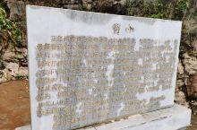 关岭花江铁索桥
