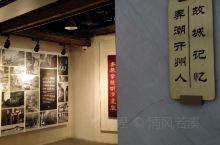 开州博物馆故城记忆展厅