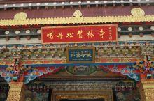 松赞林寺 | 小布达拉宫