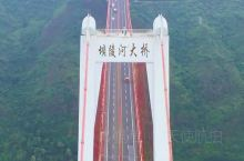 贵州大桥之一——坝陵河大桥