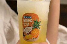 好吃到爆的椰子水菠萝冰