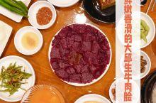 美食in大邱> 来挑战生牛肉脍