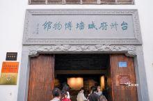 台州 府城始建于晋,自古以来便为军事重地。从 台州 府建城起,城墙便与此地居民的生活密不可分。甚至可