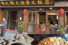 凤凰古城特色美食