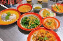 性价比贼高的——茅姜.泰国私厨