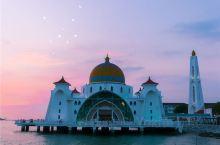 马六甲海峡清真寺 海浪与诵经声交织