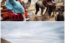 鸣沙山,骆驼骑行必备必读攻略 10年前的时候,来鸣沙山骑骆驼的人真的还不多,而10年之后再来鸣沙山的
