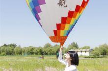 """【乘坐热气球""""飞阅""""太阳岛 ,在哈尔滨感受""""土耳其式""""浪漫】哈尔滨太阳岛风景区有一座""""天空之城""""热气"""