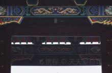万里茶道-关林,关羽葬首之所