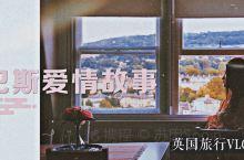 环游大不列颠【14集-05】巴斯爱情-下