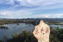 仁者乐山,智者乐水,乐水洞平台赏美景