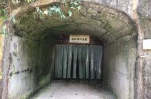 明代金窟……穿越时光隧道……