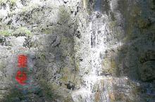野三坡百里峡景区小瀑布