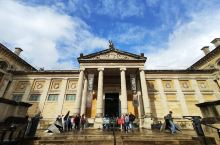 阿什莫林博物馆,是牛津最古老的博物馆,也是英国最古老的博物馆,博物馆外观是典型的古典建筑风格,内部空