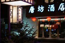 大同这家新中式装修酒店,你不心动吗?