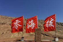 中国最热的地方