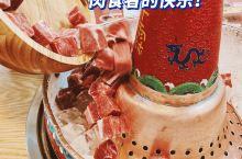 夏天吃羊肉锅,舒服哈哈 | 武汉吃喝玩乐