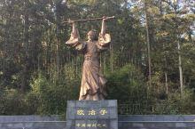 冶父山,是中国国家AAAA级旅游景区、国家级森林公园,位于安徽省合肥市庐江县境内,群峰耸拔,盘旋而上