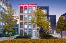 杭州酒店 阿里巴巴商圈 毗邻未来科技城