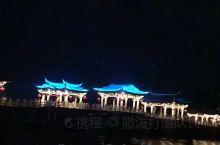广济桥的灯光秀